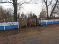 "ТОС ""Красинское"" на грант установили на кладбище новые ворота."