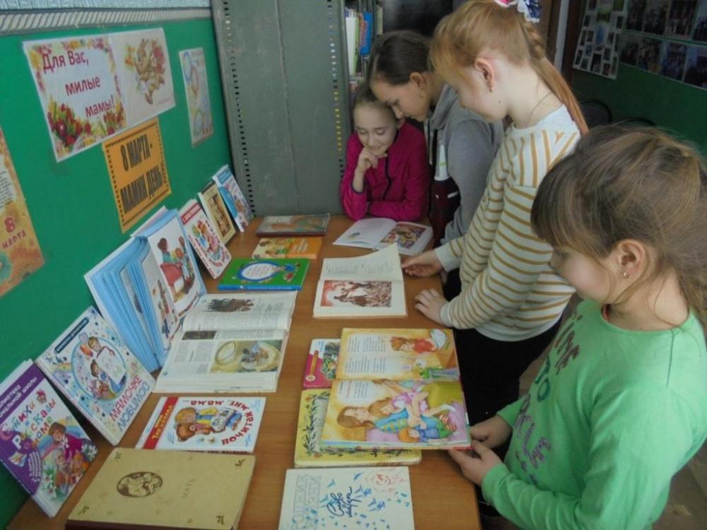 Проходит книжно-иллюстративная выставка