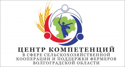 Центр компетенции