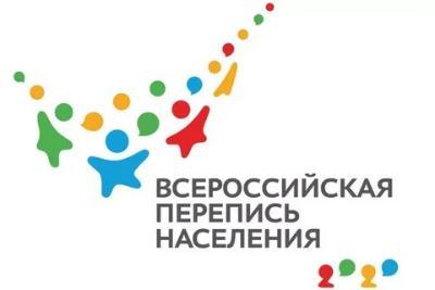 Хочу все знать о переписи: начал работу сайт ВПН-2020