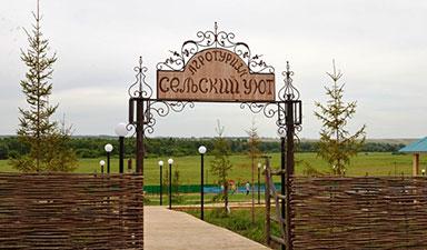 Сельское поселение Алькино Похвистневского района Самарской области