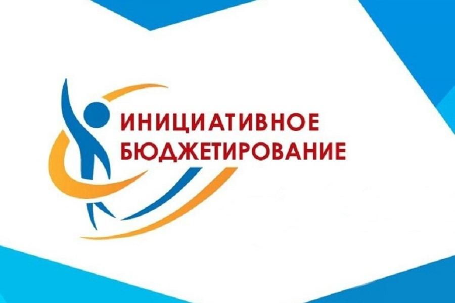 24 февраля 2021 года  состоится собрание по обсуждению проекта местных инициатив «Благоустройство Новониколаевского СДК  по адресу ст.Новониколаевская,  ул.Ленина,134 (II этап)»