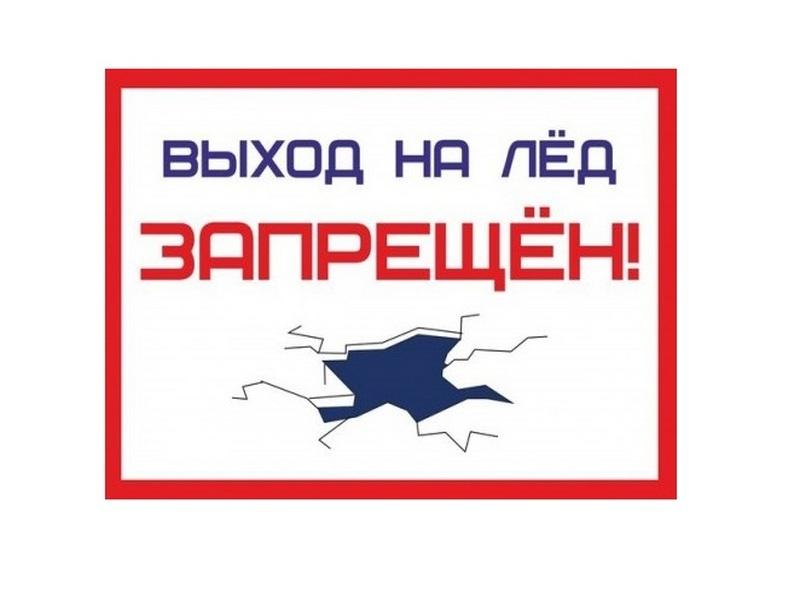 Инспекторский участок (г. Таруса) центра ГИМС ГУ МЧС России по Калужской области информирует