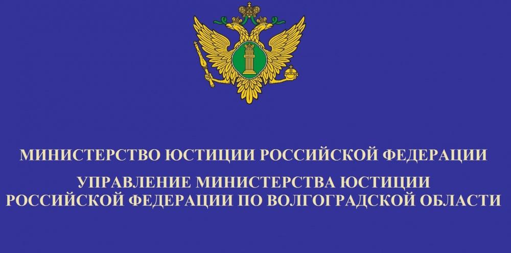"""""""Минюст разъясняет:Какие отчёты нужно предоставить некоммерческим организациям?"""""""
