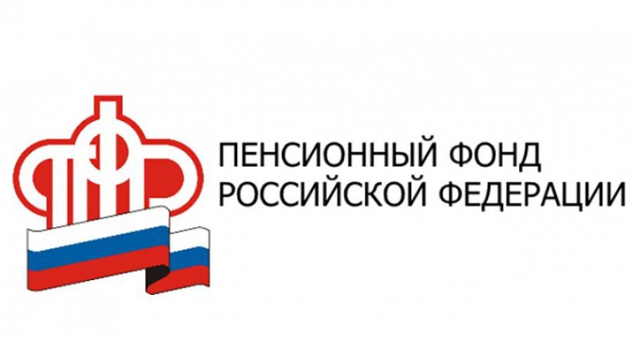 Информация по Указу Президента РФ от 07.04.2020 № 249