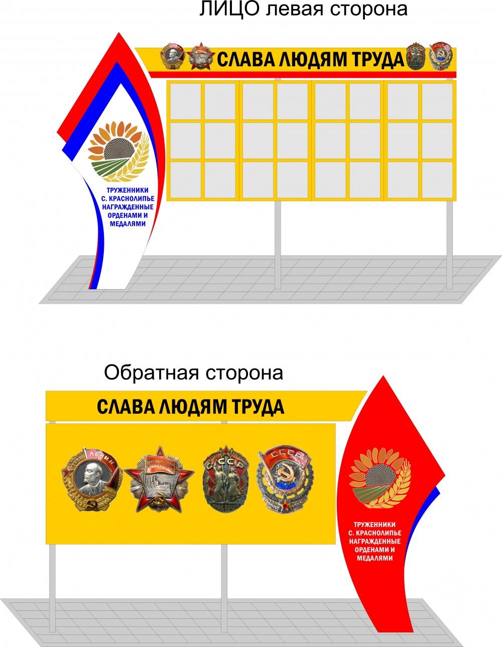 Члены ТОС «Центральная община» продолжат реализацию проекта