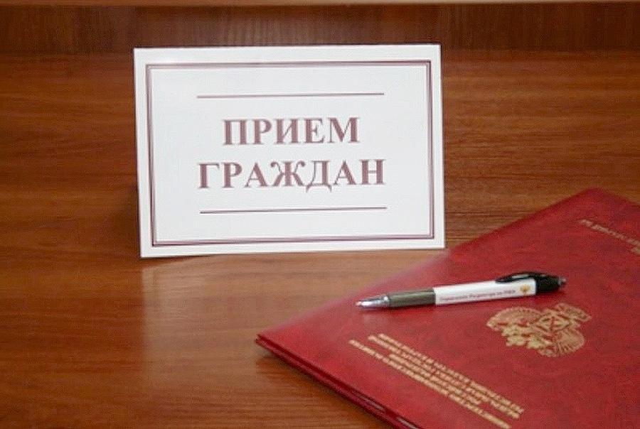 Прокуратура Адамовского района проводит личный прием граждан