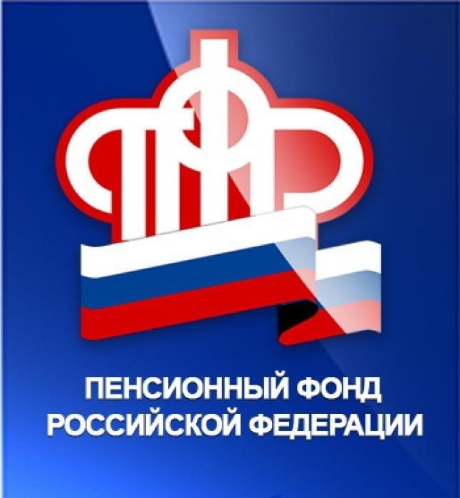 Набор социальных услуг: выбор необходимо сделать до 1 октября