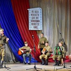 Отчетный концерт работников культуры Октябрьского сельского поселения