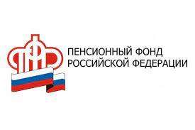 О выдаче государственного сертификата в проактивном режиме