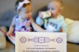 Более 11 тысяч сертификатов на материнский капитал  в Волгоградской области выданы беззаявительно
