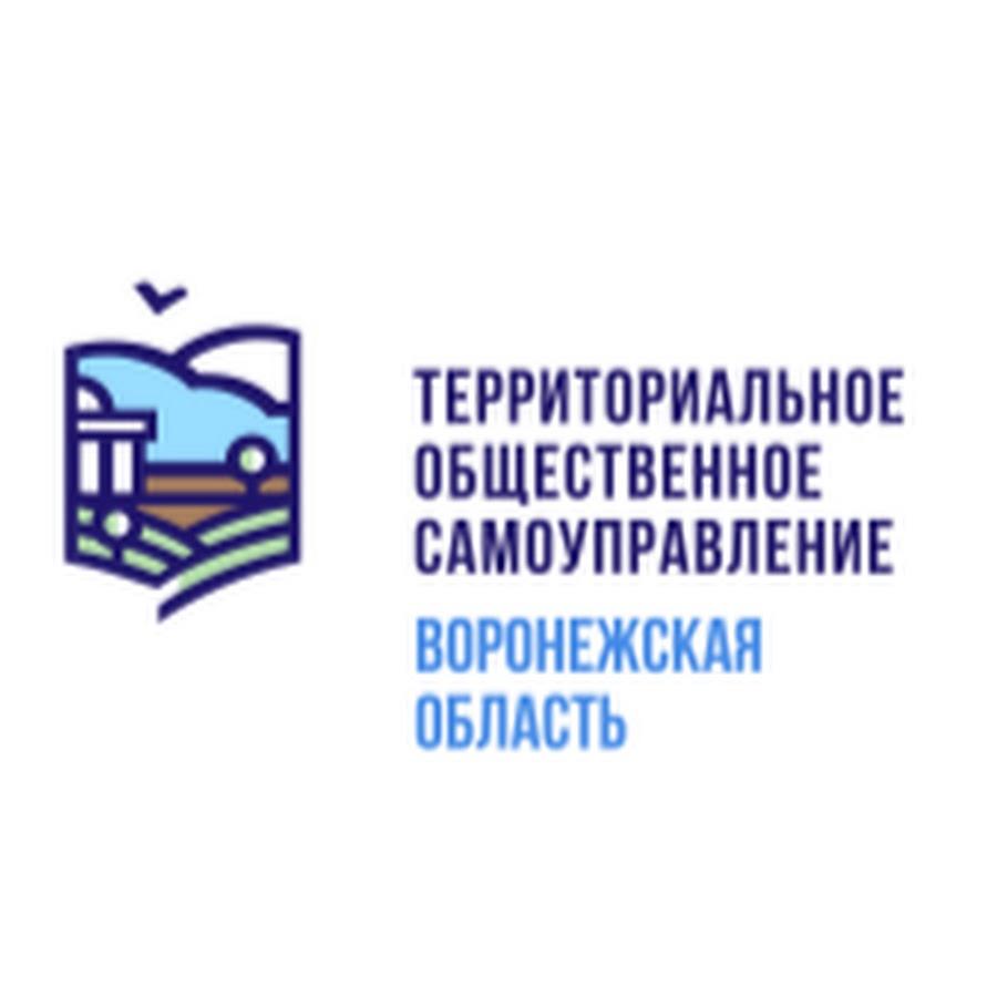 В Воронежской области объявлен новый конкурс грантов для ТОС