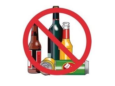 Алкогольная интоксикация у подростков