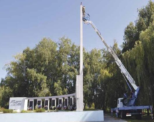 На памятник в райцентре установили звезду