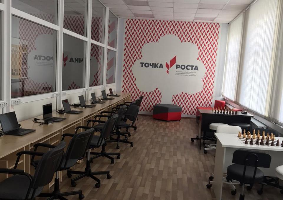 «Точка роста»: Мятлевская средняя общеобразовательная школа имени А.Ф.Иванова выходит на новый уровень