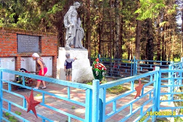 Памятник в д.Павловка