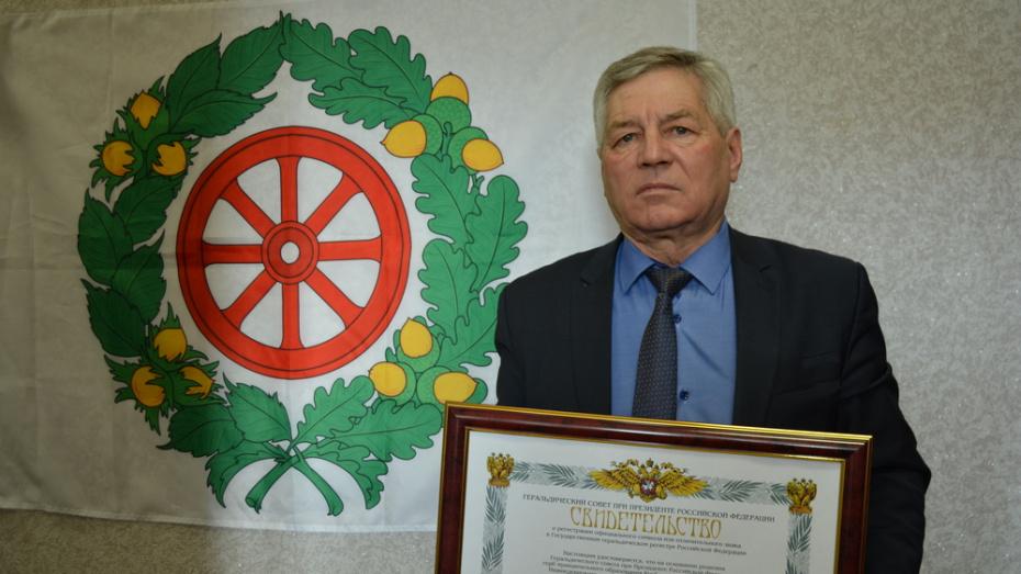 У поселка Курбатово появились герб и флаг