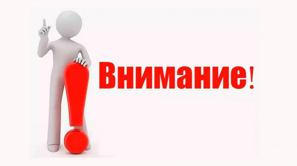 Природоохранная прокуратура проведет прием граждан в Волгограде!