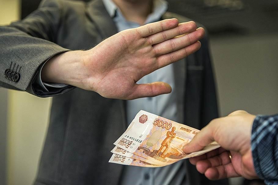 В Вологодском Росреестре расскажут вологжанам, что относится к коррупционным правонарушениям