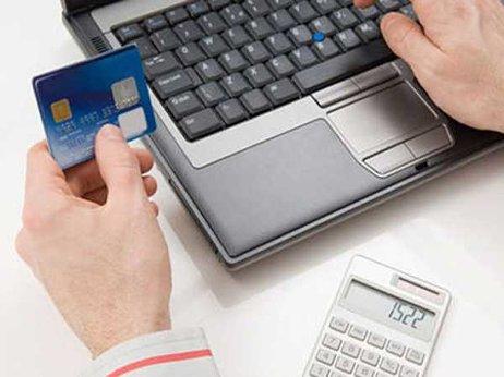 Способы оплаты налогов и коммунальных услуг путем совершения безналичных платежей