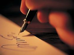 Изменения в перечне нотариальных действий, совершаемых должностными лицами органов местного самоуправления