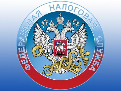 Пресс-релиз УФНС по Волгоградской области о получении информации дистанционно