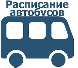 Возобновление маршрута в Кухаривском сельском поселение
