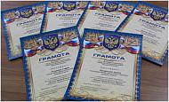 Муниципальный этап областного заочного конкурса электронных презентаций «Великая Победа Великого Народа»