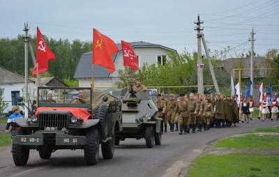 9 мая жители и гости с. Каширское приняли участие в мероприятиях, посвященных празднованию 74-й годовщины Великой Победы