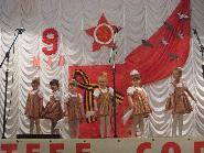 Мероприятия, посвященные 73-ой годовщине  Победы в Великой Отечественной войне