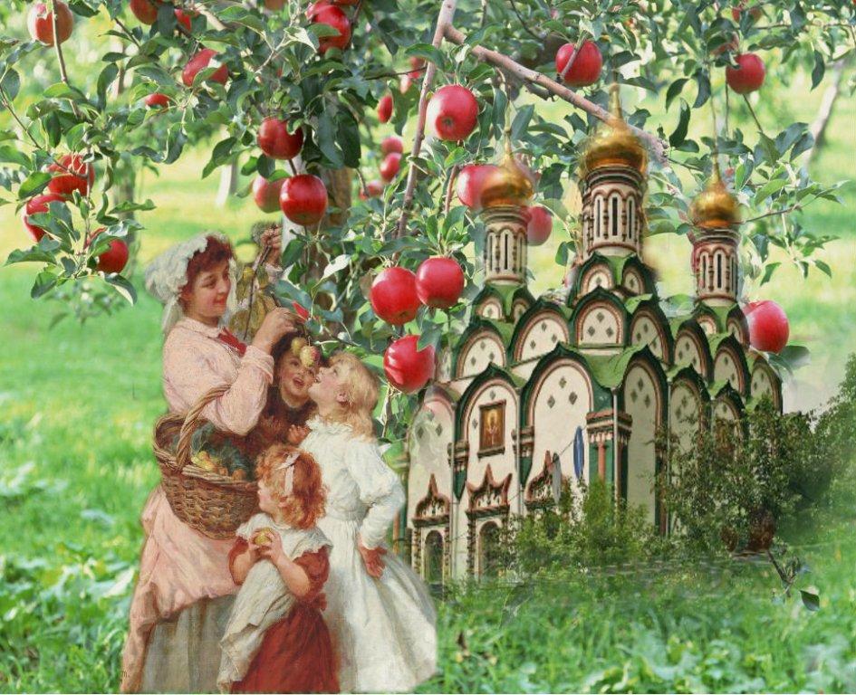 Викторина «Все о яблочном Спасе».
