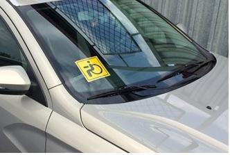 Сведения о транспортном средстве в Федеральном реестре инвалидов