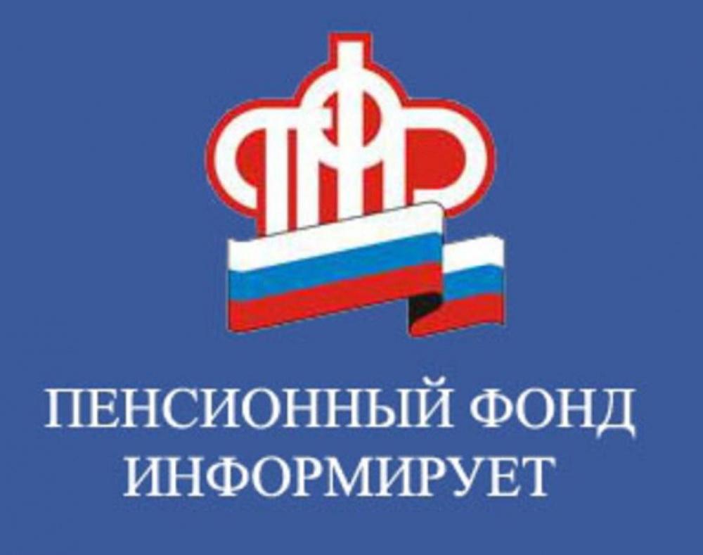 Единовременная выплата пенсионерам 10 тысяч рублей в сентябре 2021 года