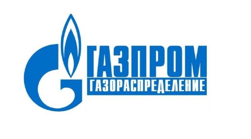 """АО """" Газпром газораспределение Краснодар"""" - предупреждает!"""
