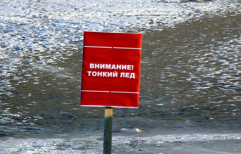 Внимание! Из-за слишком тонкого льда  Крещенской купели в п.Львов на балке Таловая не будет