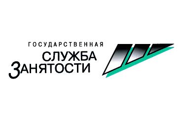Минтруд России рассказал о сроках выплаты командировочных