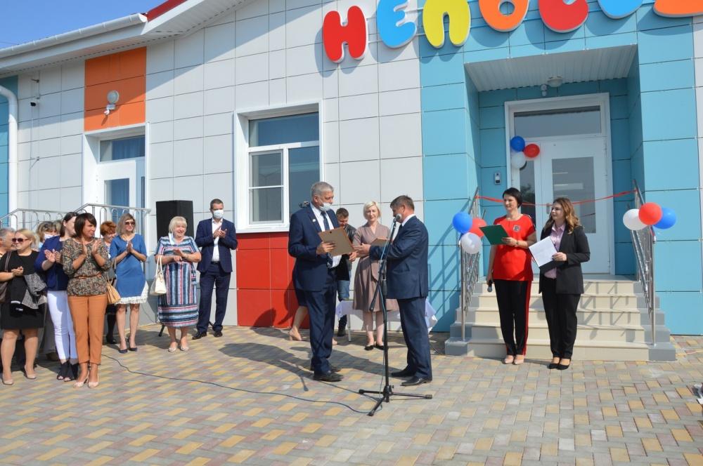 В Эртиле открыли детский сад