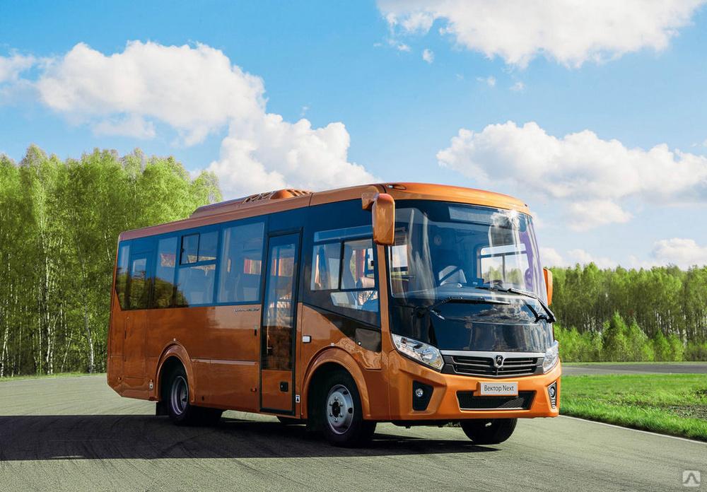 Расписание движения автобусов с 25 октября по 7 ноября 2021г в Похвистневском районе