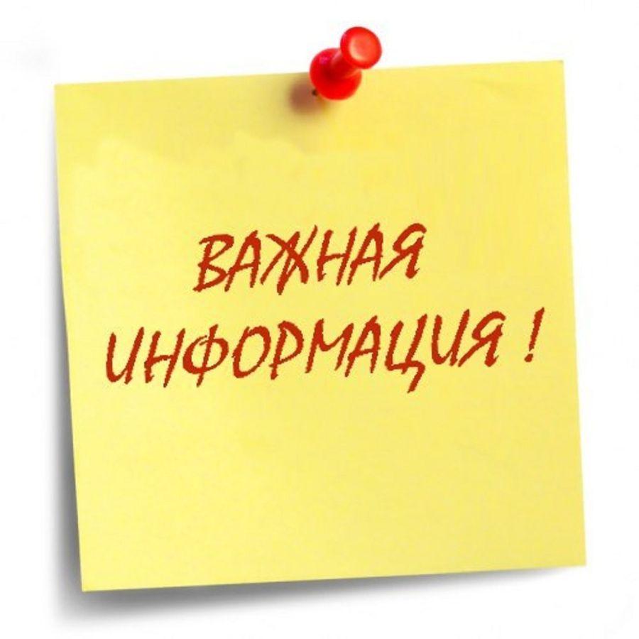 Памятка  об уголовной иадминистративной ответственностиза незаконный оборот наркотических средств на территории Российской Федерации