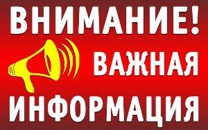 """КУВО """"УСЗН"""" Таловского района информирует"""