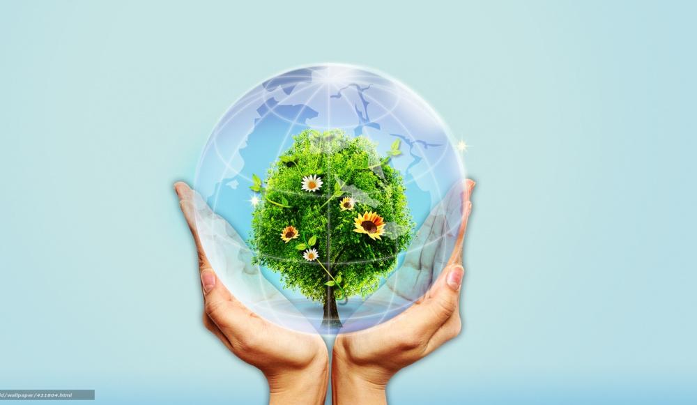 """Экологический праздник """"Нам жить на этой планете"""""""
