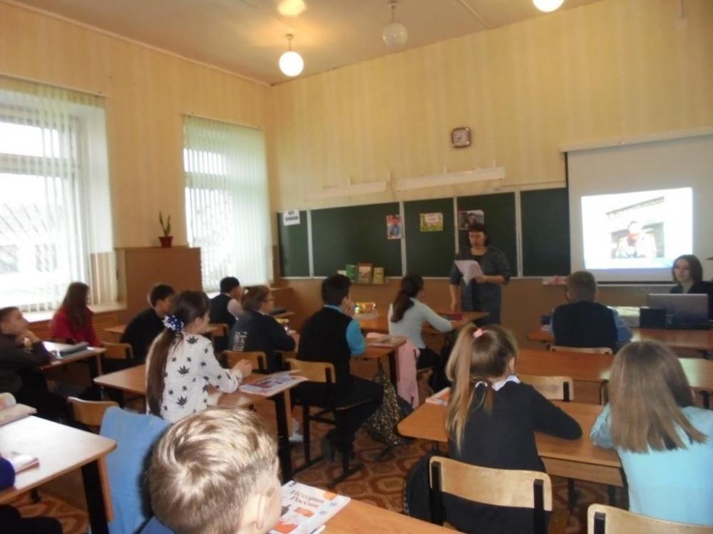 Провели экологический час по творчеству В.М. Пескова