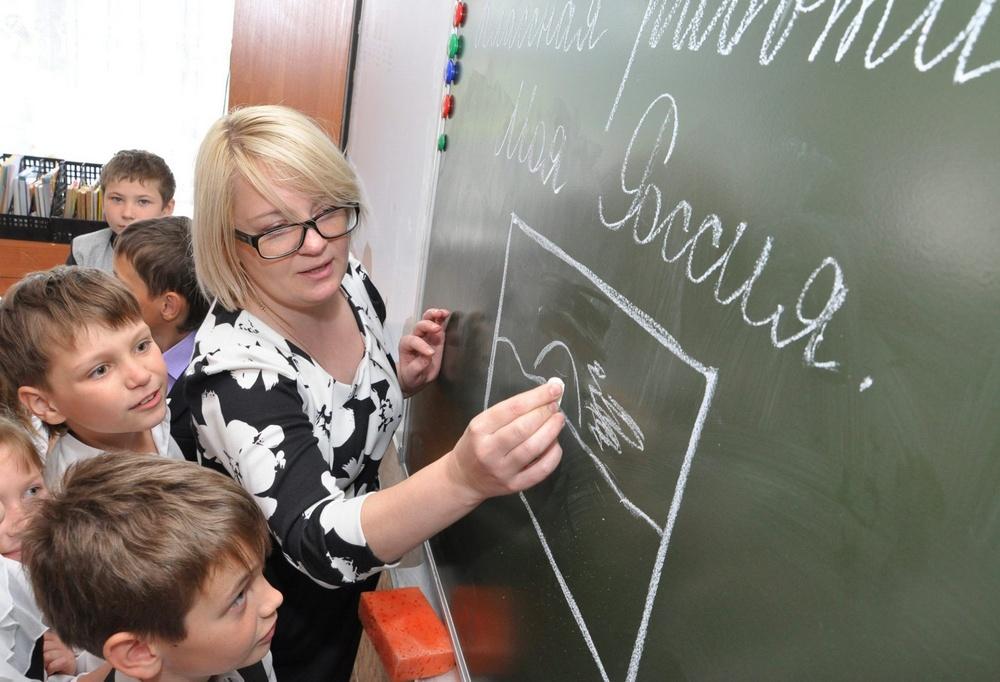 Более 19 тысяч учителей в регионе воспользовались правом на досрочную пенсию