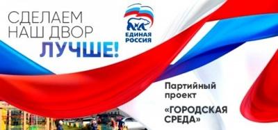15 мая 2019 года в с.Спиридоновка был проведён комиссионный рейд по контролю за качеством дворовой территории многоквартирных домов