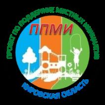 Выигранные и реализованные проекты поддержки местных инициатив в Верхнекамском районе с 2011 года