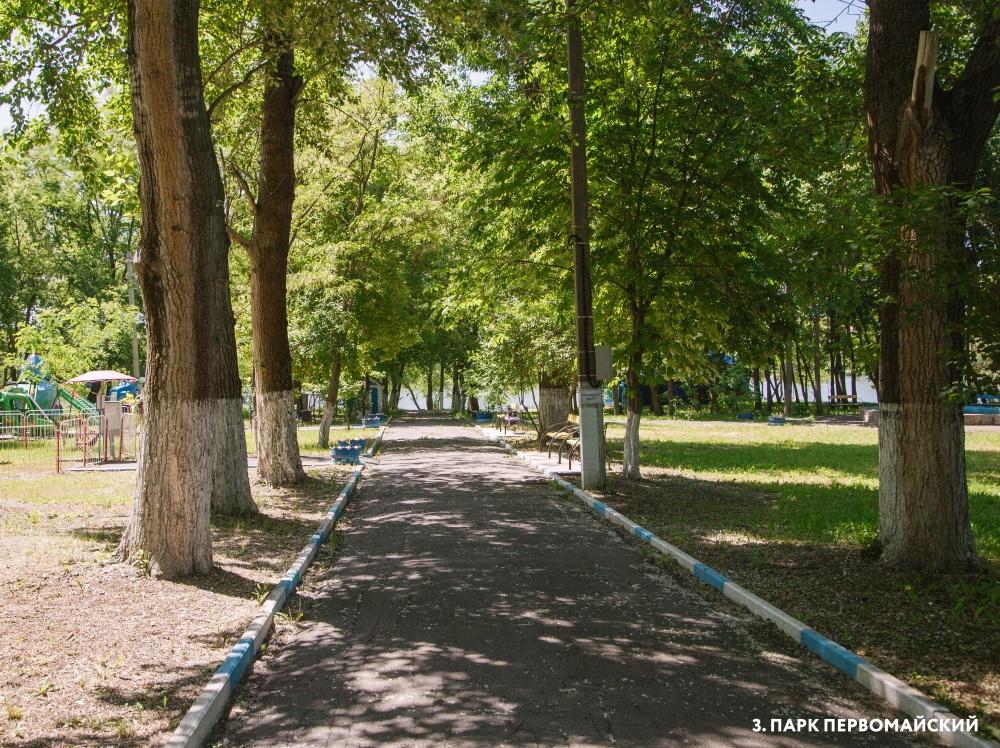 Конкурсная заявка для участия во Всероссийском конкурсе лучших проектов создания комфортной городской среды в малых городах и исторических поселениях в 2021 году.
