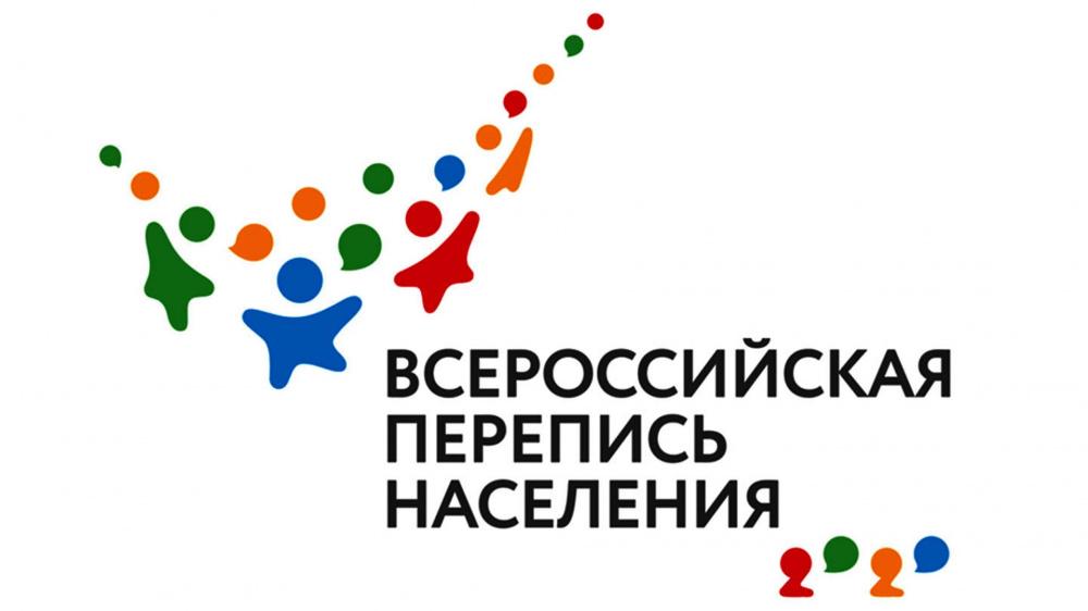 На территории Российской Федерации продолжается Всероссийская перепись населения, которая продолжится до 14 ноября 2021 года.