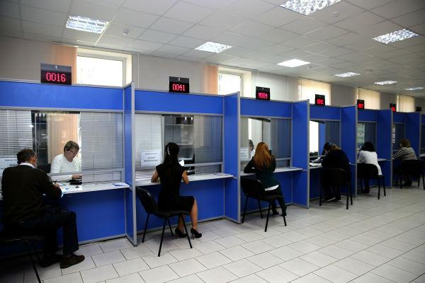 МФЦ Самарской области прошли онлайн обучение в Росреестре