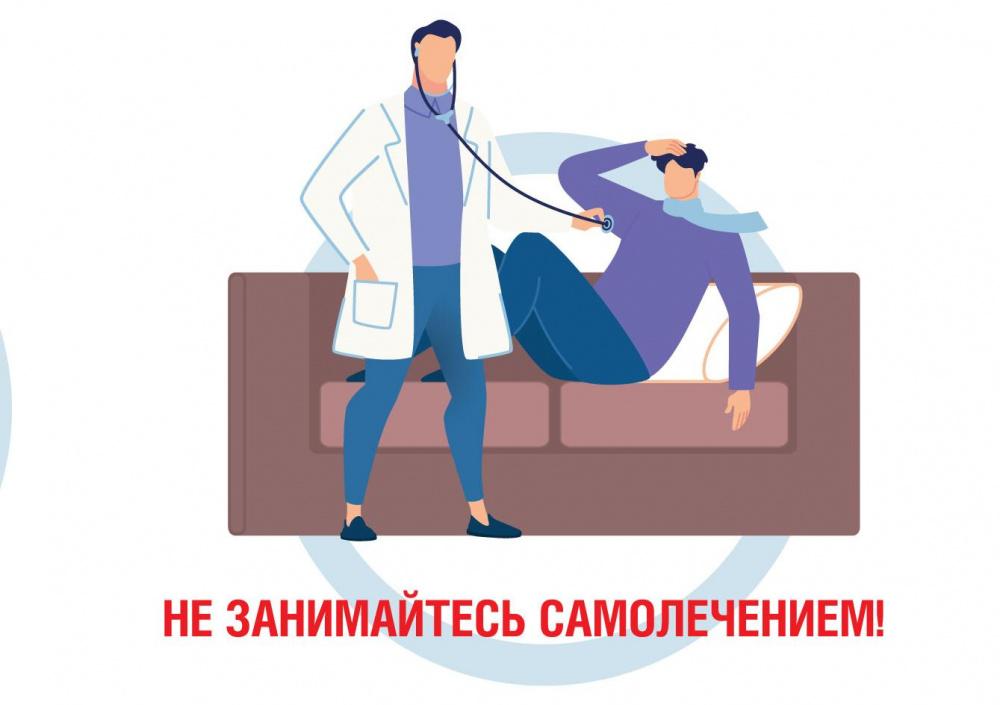 """Материалы """"Прививочная компания"""""""