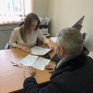 Северная сбытовая компания информирует жителей Вологодской области: участились случаи, когда неизвестные лица предлагают услуги, меняют электросчётчики, пытаются попасть в квартиры, ссылаясь на поставщика электроэнергии.